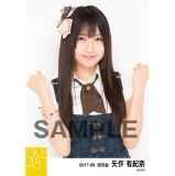 SKE48 2017年8月度 個別生写真「不器用太陽 コルセット」衣装5枚セット 矢作有紀奈