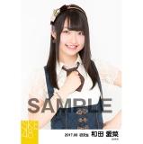 SKE48 2017年8月度 個別生写真「不器用太陽 コルセット」衣装5枚セット 和田愛菜