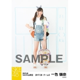 SKE48 2017年8月度 net shop限定個別ランダム生写真5枚セット 一色嶺奈