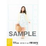 SKE48 2017年8月度 net shop限定個別ランダム生写真5枚セット 犬塚あさな