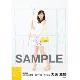 SKE48 2017年8月度 net shop限定個別ランダム生写真5枚セット 大矢真那