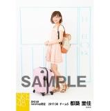 SKE48 2017年8月度 net shop限定個別ランダム生写真5枚セット 都築里佳
