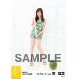 SKE48 2017年8月度 net shop限定個別ランダム生写真5枚セット 町音葉