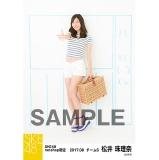 SKE48 2017年8月度 net shop限定個別ランダム生写真5枚セット 松井珠理奈