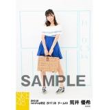 SKE48 2017年8月度 net shop限定個別ランダム生写真5枚セット 荒井優希
