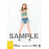 SKE48 2017年8月度 net shop限定個別ランダム生写真5枚セット 内山命