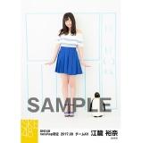 SKE48 2017年8月度 net shop限定個別ランダム生写真5枚セット 江籠裕奈