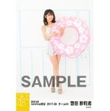 SKE48 2017年8月度 net shop限定個別ランダム生写真5枚セット 惣田紗莉渚
