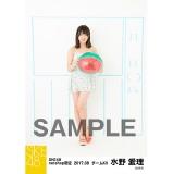 SKE48 2017年8月度 net shop限定個別ランダム生写真5枚セット 水野愛理