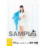 SKE48 2017年8月度 net shop限定個別ランダム生写真5枚セット 浅井裕華