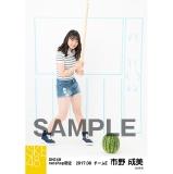 SKE48 2017年8月度 net shop限定個別ランダム生写真5枚セット 市野成美