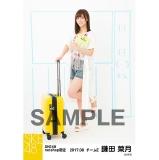 SKE48 2017年8月度 net shop限定個別ランダム生写真5枚セット 鎌田菜月
