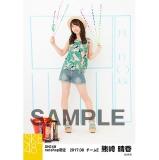 SKE48 2017年8月度 net shop限定個別ランダム生写真5枚セット 熊崎晴香