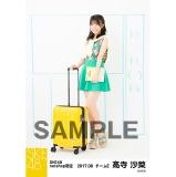 SKE48 2017年8月度 net shop限定個別ランダム生写真5枚セット 髙寺沙菜