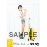 SKE48 2017年8月度 net shop限定個別ランダム生写真5枚セット 髙畑結希