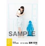 SKE48 2017年8月度 net shop限定個別ランダム生写真5枚セット 渥美彩羽