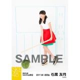 SKE48 2017年8月度 net shop限定個別ランダム生写真5枚セット 石黒友月
