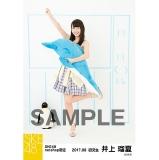 SKE48 2017年8月度 net shop限定個別ランダム生写真5枚セット 井上瑠夏