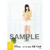 SKE48 2017年8月度 net shop限定個別ランダム生写真5枚セット 大芝りんか