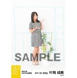 SKE48 2017年8月度 net shop限定個別ランダム生写真5枚セット 片岡成美
