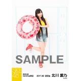 SKE48 2017年8月度 net shop限定個別ランダム生写真5枚セット 北川愛乃
