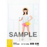 SKE48 2017年8月度 net shop限定個別ランダム生写真5枚セット 倉島杏実