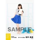 SKE48 2017年8月度 net shop限定個別ランダム生写真5枚セット 坂本真凛