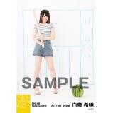 SKE48 2017年8月度 net shop限定個別ランダム生写真5枚セット 白雪希明