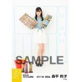 SKE48 2017年8月度 net shop限定個別ランダム生写真5枚セット 森平莉子