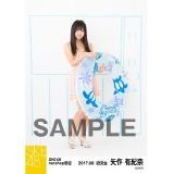 SKE48 2017年8月度 net shop限定個別ランダム生写真5枚セット 矢作有紀奈