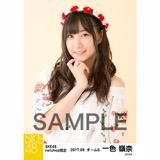 SKE48 2017年9月度 net shop限定個別生写真「刺繍ブラウス」5枚セット 一色嶺奈
