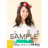 SKE48 2017年9月度 net shop限定個別生写真「刺繍ブラウス」5枚セット 犬塚あさな