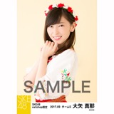 SKE48 2017年9月度 net shop限定個別生写真「刺繍ブラウス」5枚セット 大矢真那