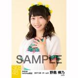 SKE48 2017年9月度 net shop限定個別生写真「刺繍ブラウス」5枚セット 野島樺乃