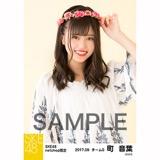 SKE48 2017年9月度 net shop限定個別生写真「刺繍ブラウス」5枚セット 町音葉