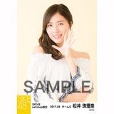 SKE48 2017年9月度 net shop限定個別生写真「刺繍ブラウス」5枚セット 松井珠理奈