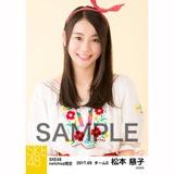 SKE48 2017年9月度 net shop限定個別生写真「刺繍ブラウス」5枚セット 松本慈子