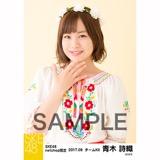 SKE48 2017年9月度 net shop限定個別生写真「刺繍ブラウス」5枚セット 青木詩織