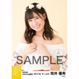 SKE48 2017年9月度 net shop限定個別生写真「刺繍ブラウス」5枚セット 荒井優希