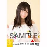SKE48 2017年9月度 net shop限定個別生写真「刺繍ブラウス」5枚セット 江籠裕奈