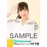SKE48 2017年9月度 net shop限定個別生写真「刺繍ブラウス」5枚セット 太田彩夏