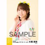 SKE48 2017年9月度 net shop限定個別生写真「刺繍ブラウス」5枚セット 大場美奈