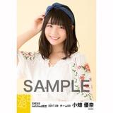 SKE48 2017年9月度 net shop限定個別生写真「刺繍ブラウス」5枚セット 小畑優奈