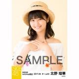 SKE48 2017年9月度 net shop限定個別生写真「刺繍ブラウス」5枚セット 北野瑠華