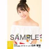 SKE48 2017年9月度 net shop限定個別生写真「刺繍ブラウス」5枚セット 白井琴望