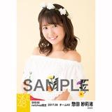 SKE48 2017年9月度 net shop限定個別生写真「刺繍ブラウス」5枚セット 惣田紗莉渚