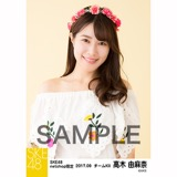 SKE48 2017年9月度 net shop限定個別生写真「刺繍ブラウス」5枚セット 高木由麻奈