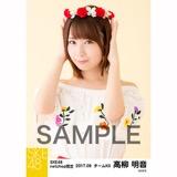 SKE48 2017年9月度 net shop限定個別生写真「刺繍ブラウス」5枚セット 高柳明音