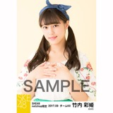 SKE48 2017年9月度 net shop限定個別生写真「刺繍ブラウス」5枚セット 竹内彩姫
