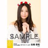 SKE48 2017年9月度 net shop限定個別生写真「刺繍ブラウス」5枚セット 古畑奈和